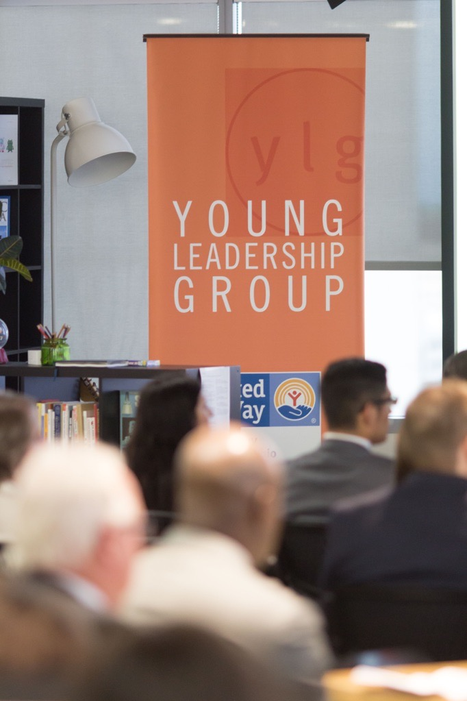 2016 YLG Annual Celebration